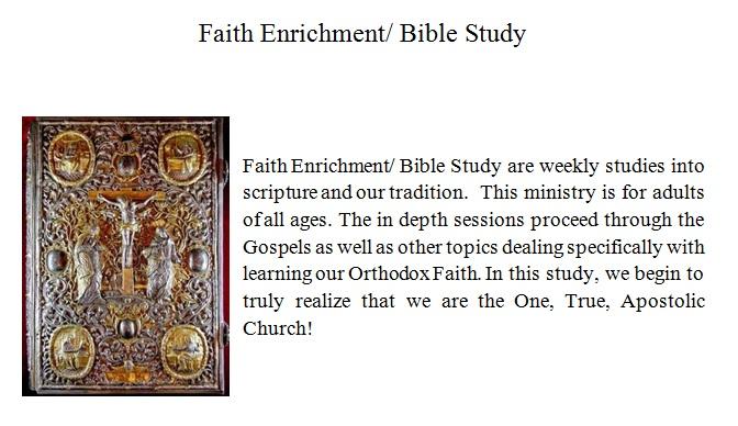 Bible Study | St  George Greek Orthodox Church